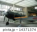 海軍戦闘機 零式艦上戦闘機 ゼロ戦の写真 14371374