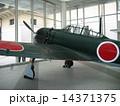 飛行機 戦闘機 ゼロ戦の写真 14371375