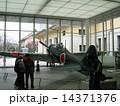海軍戦闘機 零式艦上戦闘機 ゼロ戦の写真 14371376