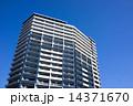 タワーマンション2 14371670
