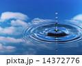 波紋 水滴 空の写真 14372776