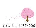 桜吹雪 ベクター 桜のイラスト 14374206