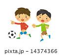 子供【二頭身・シリーズ】 14374366