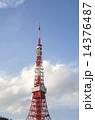 鉄塔 タワー 東京タワーの写真 14376487