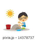 砂遊び 14378737