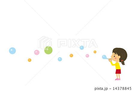 しゃぼん玉をする女の子のイラスト素材 14378845 Pixta