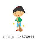 掃除をする子供 14378944