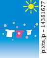 洗濯物 洗濯日和 洗濯のイラスト 14381677
