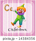 Letter C 14384356