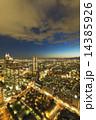 ビル群 夜景 雲の写真 14385926