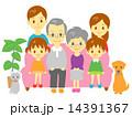 家族 ソファ 二世帯 14391367