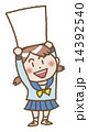 パネル 中学生 ベクターのイラスト 14392540