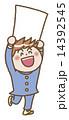 パネル 中学生 ベクターのイラスト 14392545