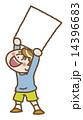 子供 ベクター プラカードのイラスト 14396683