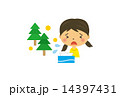 花粉症【二頭身・シリーズ】 14397431