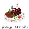 ブッシュドノエル ブッシュ・ド・ノエル クリスマスケーキのイラスト 14398407