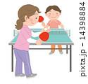 卓球をする高齢者 14398884