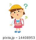 はてな 疑問 子供のイラスト 14408953