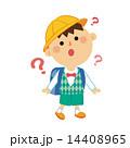 はてな 疑問 子供のイラスト 14408965