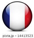 New Caledonia 14413523