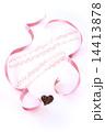 バレンタインデー フレーム チャームの写真 14413878
