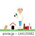 男性 DIY 犬小屋 14415082