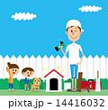 親子 DIY 犬小屋 背景あり 14416032