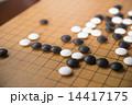 碁盤 碁石 囲碁の写真 14417175