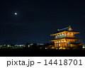平城宮跡での皆既月食 14418701