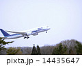 B787 秋田空港 離陸の写真 14435647