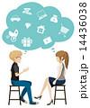 女性 椅子 チェアのイラスト 14436038