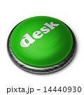 釦 単語 緑色のイラスト 14440930