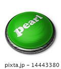 単語 釦 緑色のイラスト 14443380
