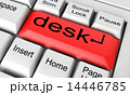 ワード キーボード デスクのイラスト 14446785