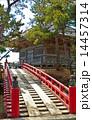 すかし橋 五大堂 松島の写真 14457314