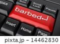 ワード キーボード 鍵盤のイラスト 14462830