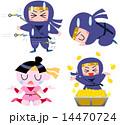 忍者バリエーション8 14470724