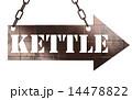 ヤカン やかん 湯釜のイラスト 14478822