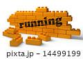 ランニング 走る 単語のイラスト 14499199