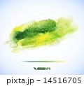 刷毛 磨く 墨のイラスト 14516705