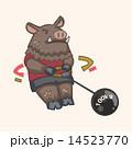 Animal boar doing sports cartoon theme elements 14523770