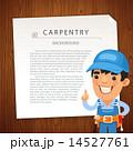 大工 大工さん 木工のイラスト 14527761