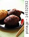 粒餡 牡丹餅 きな粉餅の写真 14532932