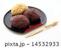 粒餡 牡丹餅 きな粉餅の写真 14532933