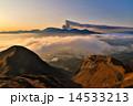 阿蘇五岳 噴煙 ラピュタ道の写真 14533213
