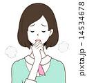 風邪 咳 女性のイラスト 14534678