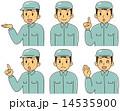 作業服 エンジニア 作業員のイラスト 14535900