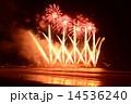 江ノ島花火大会 14536240