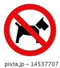 禁止 ペット 愛玩動物のイラスト 14537707
