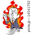 諦めず情熱を燃やすビジネスマン  14541792